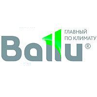 Сплит-системы Ballu